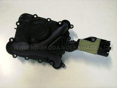 KRYTKA VĚTRÁNÍ MOTORU AUDI A4 2008-2012/A6 2005-2014/A7 2011-2014/A8 2004-2010/Q5 2009-2012